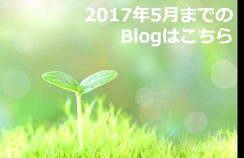 元気と笑顔の伝道師佐藤ココア綾子の日々全力投球ブログ